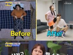 """홍현희 """"몸무게 70kg→54kg…호흡이 안돼 다이어트"""""""