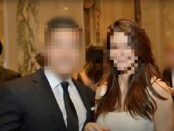 """한국계 의사 """"미스 USA 아내, 결혼 내내 성매매…7억원 챙겼다"""""""