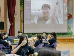 """AI 인재 키운다"" CJ올리브네트웍스, 제주 중학생 AI교육 진행"