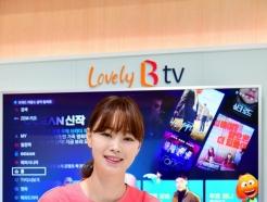 """""""집안 어디서나 자유롭게""""…SKB, 태블릿형 IPTV 출시"""