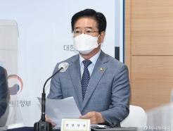 [사진]부동산 관계부처 합동브리핑 발언하는 김창룡 경찰청장
