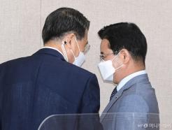 [사진]이야기하는 은성수-김창룡