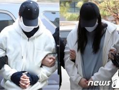 8세 딸 대소변 먹이고 학대·살해한 친모…'징역30년' 불복 항소