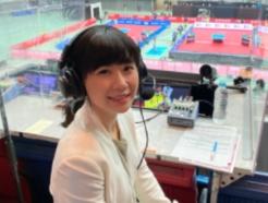 불륜설 4개월만에 올림픽 해설자 복귀한 日 탁구스타…네티즌 반응이