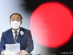 정책 실패 대신 심리·투기 탓한 홍남기, '집값 상투' 경고만 반복