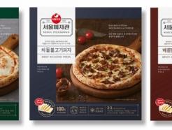 [신상품라운지]서울우유 프리미엄 피자 3종 출시