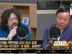 """김어준 """"오세훈 대권, 이준석 서울시장 說 있다""""…김재원 """"1%"""""""