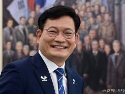 """모더나 공급 끊길 수도 있는데…정부, 물량 공개한 송영길에 """"유감"""""""