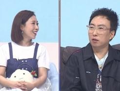 """박명수 """"정선희 짝사랑했는데 고백 못 했다…워낙 예뻐서"""""""