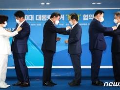 이재명·이낙연, '원팀' 외치고 7시간 만에 다시 '명낙대전'