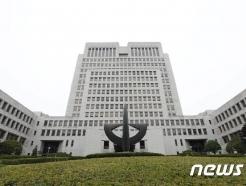 미성년 여성 합숙시켜 성매매 알선 '악마'…징역 16년 확정