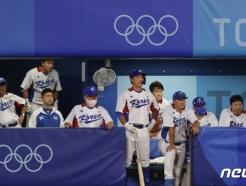"""안타까운 국민감독 """"투수들 훈련에 문제, 계단 뛰어오르는 일본을 보라"""""""