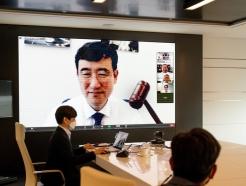 애경그룹, 첫 사외이사 의장 선임…ESG 경영 본격화