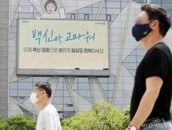 삼성바이오로직스 '황제주' 등극, SK바사 10%↑…백신주 전성기