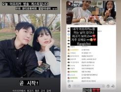 최고기, '우이혼' 작가와 결별→유깻잎과 합방…'재결합' 기대 ↑