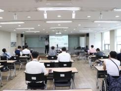 메인콘텐츠, '장애인 창업 아이템 경진대회'서 크라우드펀딩 교육·심사