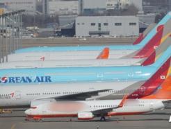 아시아나항공 일주일새 28% 상승, 무슨 일이 있었나