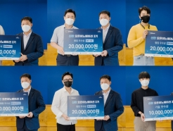 '신한-대기업' 손잡고 총 1.2억 획득한 스타트업 6곳