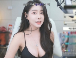 '이병헌 50억 협박女' 글램 다희, BJ로 연수입 '7억 대박'
