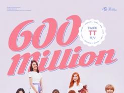트와이스, 'TT' 뮤직비디오 유튜브 6억 뷰 돌파
