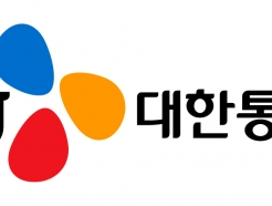 <strong>CJ대한통운</strong>, '오렌지택배' 개시…노인·장애인 이어 경단녀 일자리 창출