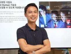 """키오스크 앞에서 쩔쩔매는 어르신들…""""AI은행원이 모실게요"""""""