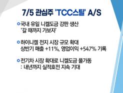 [매매의 기술] 초대형 투자 수혜 기대! <네패스아크>