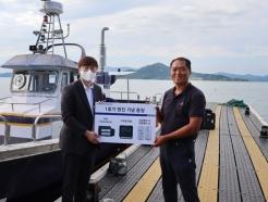 현대<strong>두산인프라</strong> 연료효율 높인 친환경 전자식 선박엔진 출시