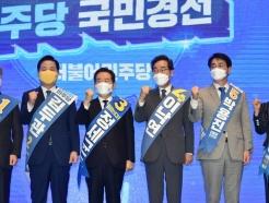 민주당, '尹 고발 사주 의혹'…검찰개혁 재추진