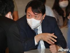"""與 """"고발사주·檢개혁"""" vs 野 """"박지원 게이트"""" 프레임 전쟁 돌입"""