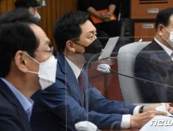 """김기현 """"내년 복지예산 역대 최대…시민단체 세금 도둑질 수두룩"""""""