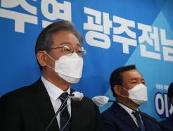 """이재명 """"전북, 자동차·조선산업 부활…'금융특화도시' 조성 추진"""""""