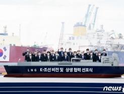 한국조선해양, 자회사 상장 부담… 수소 성장 기대감-대신證