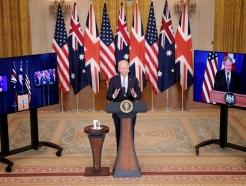"""中 견제 날세우는 미국 """"호주에 핵잠수함 기술 지원"""""""