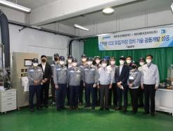 <strong>대우조선해양</strong>, 선박용 이산화탄소 포집·저장기술 개발 성공