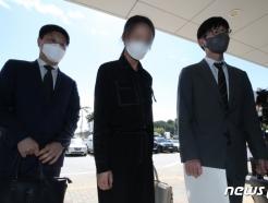 """""""XX같네"""" 단체방서 온갖 모욕…김포택배점주 유족, 노조원 13명 고소"""