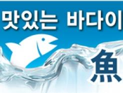 """""""추석 차례상에 제가 빠지면 영 섭섭하쥬"""""""