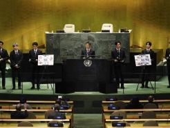 文대통령과 함께 유엔 무대…BTS가 전한 희망, 연설 어땠나