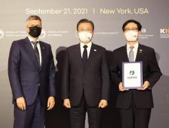 뉴욕에서 영근 'K-백신허브의 꿈'…싸이티바, 국내투자 유치 사인