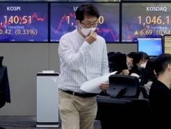 中 헝다·美 FOMC 우려 일단락…추석연휴 마친 코스피는?