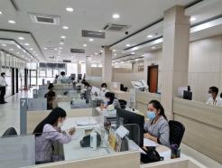 국민<strong>은행</strong>, '디지털 테스트베드' 캄보디아서 비대면 신용대출 내놓는다