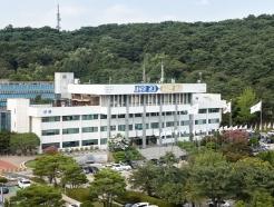 경기경제청, '무인이동체 혁신성장 거점' 시흥 배곧지구 홍보관 운영