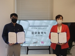 원스글로벌-비바이노베이션, 의약 정보 상담 서비스 MOU 체결
