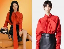 레드벨벳 조이, 각선미 뽐낸 680만원대 가죽 패션…어디 거?