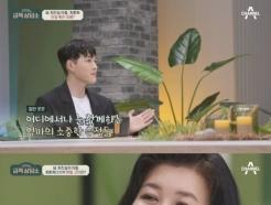 """오은영, 故 최진실 아들 고민 상담…""""뼈 때리는 얘기 해주겠다"""""""