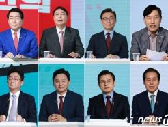 """'밋밋한' 野 대선후보 토론회… """"'부정선거' 역풍 자초"""" 쓴소리"""
