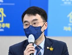 김남국, 변호사 단톡방에 '대장동Q&A'올렸다 항의받고 퇴장