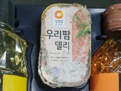 유통기한 4년 지난 '곰팡이 선물세트' 준 주민들…경비원 자녀 분통