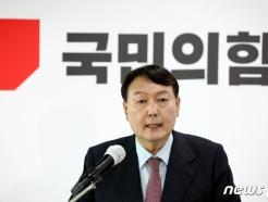"""尹 """"청약통장 신경 안써서"""" 해명…황교익 """"대통령 잘 뽑아야"""""""