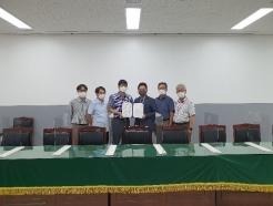 서일대-서울공고, 특성화고교 연계교육 위해 맞손